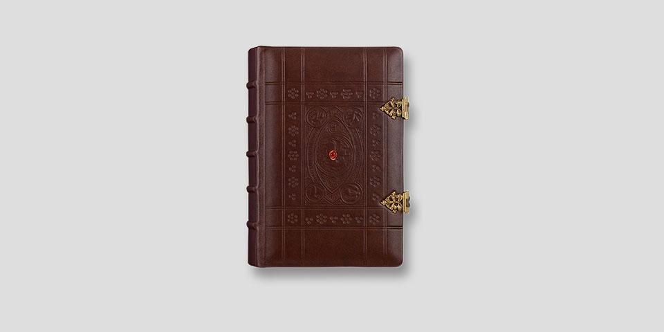 Stundenbuch der Katharina von Kleve
